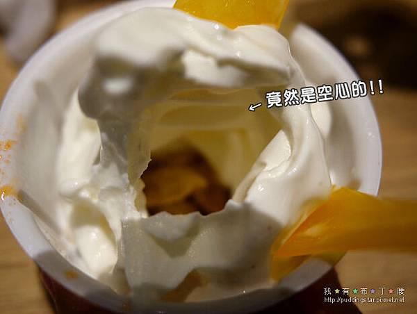 GLAM_AIR小丑冰淇淋009.jpg
