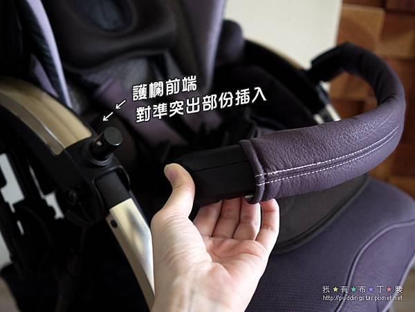 Combi御捷輪III-19.jpg