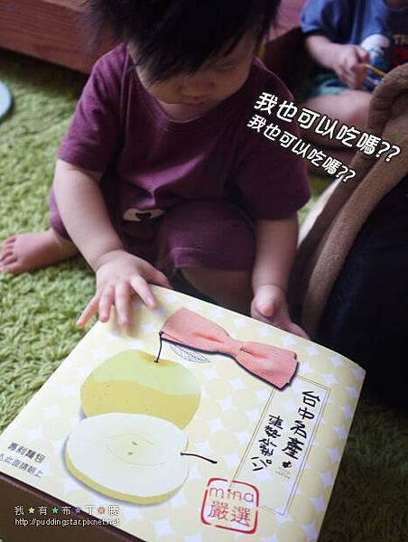 美娜甜心梨子麵包04.jpg