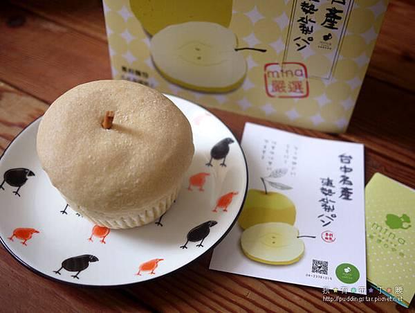 美娜甜心梨子麵包11.jpg