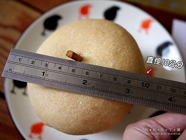 美娜甜心梨子麵包14.jpg