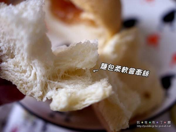美娜甜心梨子麵包19.jpg