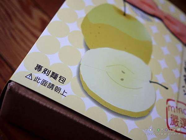 美娜甜心梨子麵包22.jpg