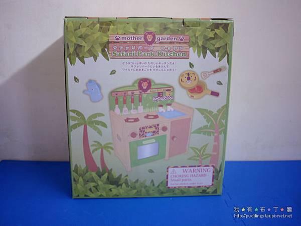 mother_garden廚房組01.jpg