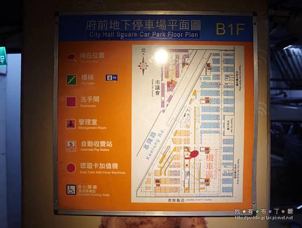 府前地下停車場16.jpg