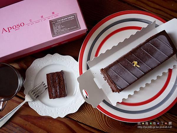 艾波索-巧克力黑金磚01.jpg