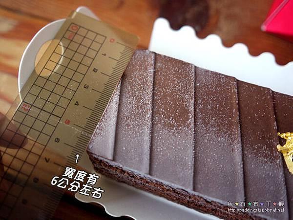 艾波索-巧克力黑金磚08.jpg