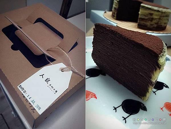 人良千層蛋糕-伯爵巧克力口味-001.jpg