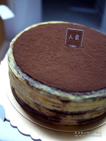 人良千層蛋糕-伯爵巧克力口味-012.jpg