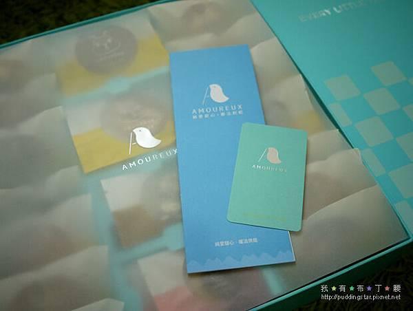純愛甜心暖法烘焙喜餅-006.jpg