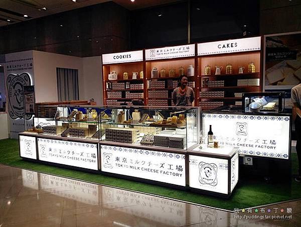 東京牛奶起司工房001.jpg