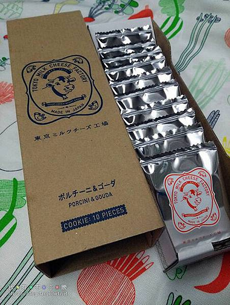 東京牛奶起司工房007.jpg