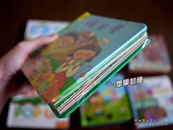 0205華碩立體書05.jpg