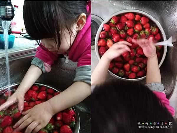 草莓果粒醬和英式司康002.jpg