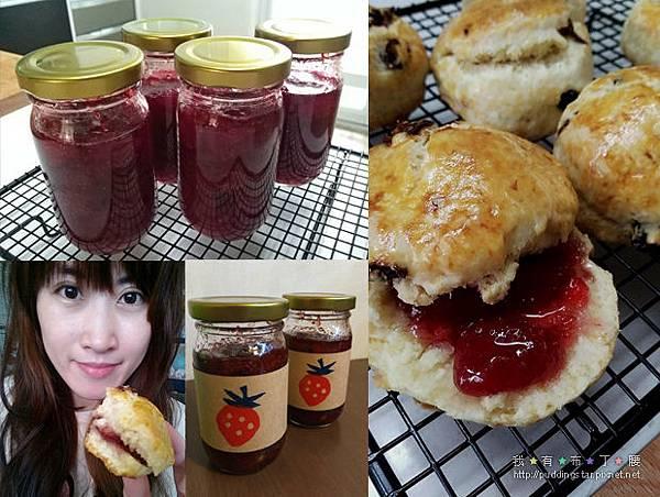 草莓果粒醬和英式司康015.jpg