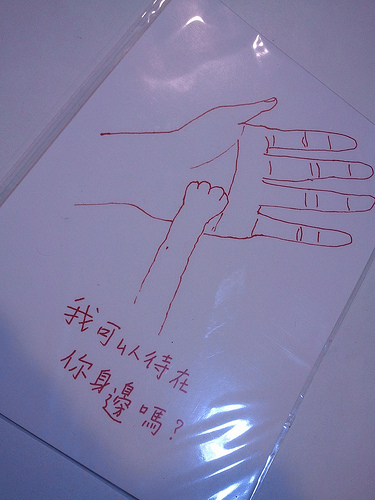 C360_2011-02-09 15-20-26