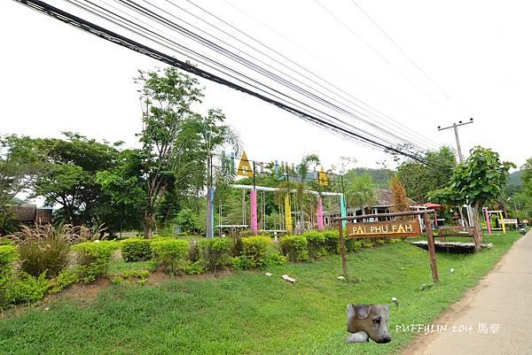 PhotoCap_20140521- (54).jpg