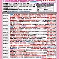 台灣走透透-A4-2017-5-6月-送印用檔-01.jpg