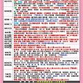 台灣走透透-A4-2017-5-6月-送印用檔-02.jpg