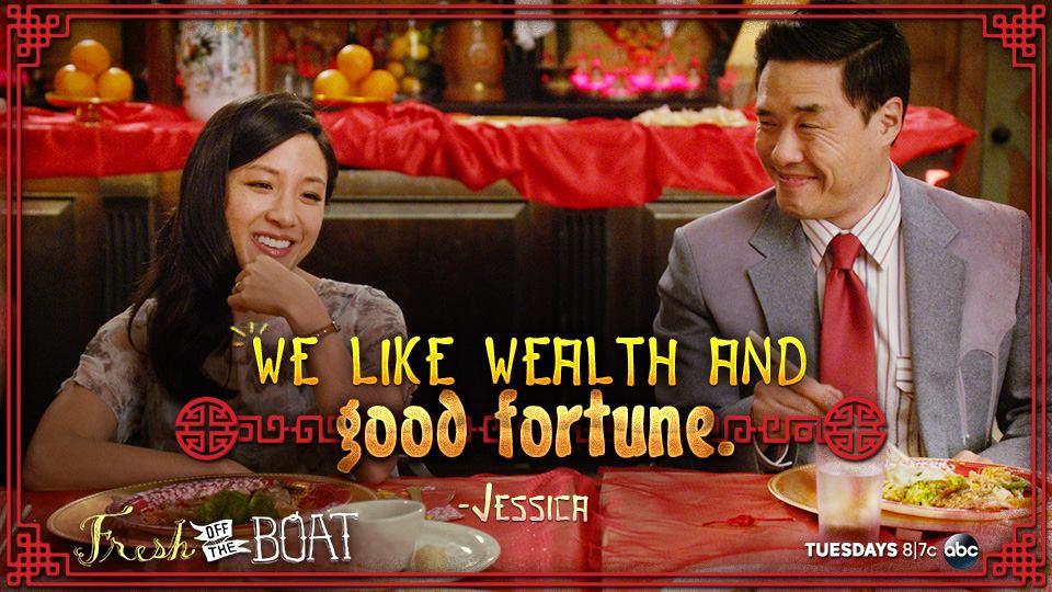 《初來乍到 菜鳥新移民》Fresh Off The Boat 歐美影集檔案000