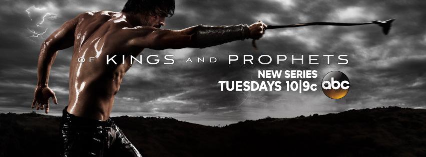 《王與先知》Of Kings and Prophets 歐美影集檔案001