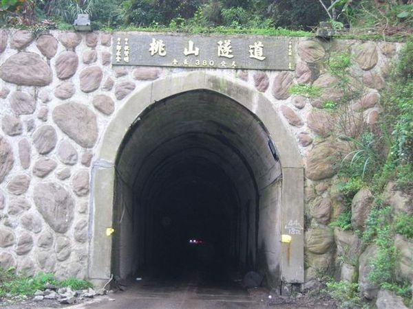 隧道超炫會ㄧ直滴水