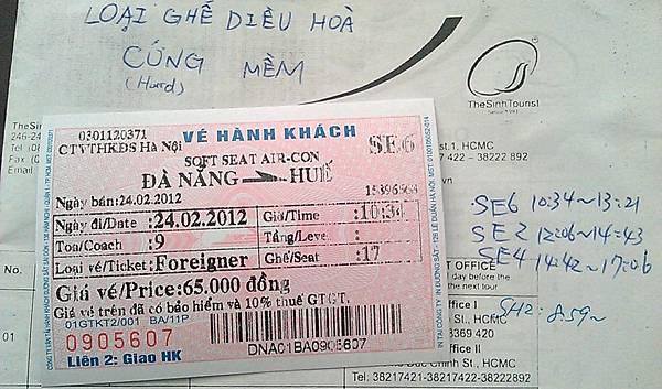 C360_2012-02-24-08-14-52_org
