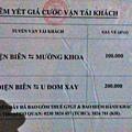 C360_2012-03-03-05-04-41
