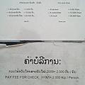C360_2012-03-03-07-50-07_org