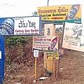 C360_2012-03-13-14-55-56.jpg