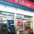 C360_2012-03-15-22-25-59.jpg