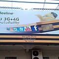 C360_2012-03-16-17-02-01.jpg