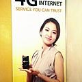 C360_2012-03-16-19-34-14.jpg