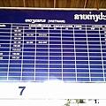 C360_2012-03-17-09-50-59.jpg