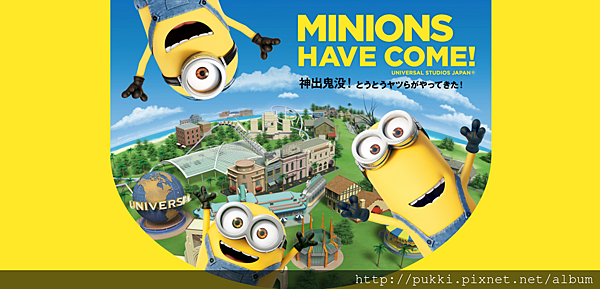 minionstop_p01.PNG
