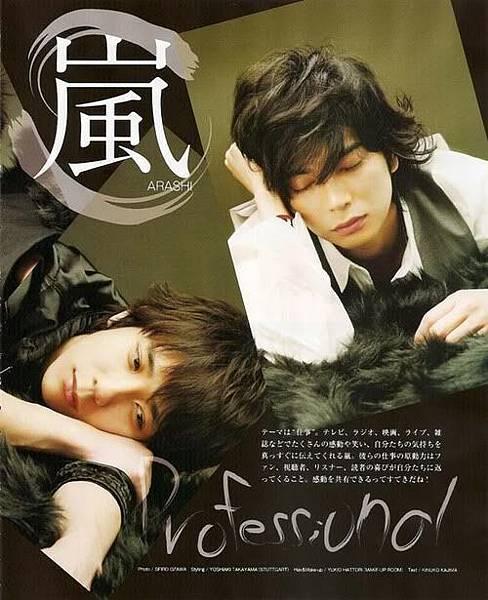 matsumiyastory4.jpg