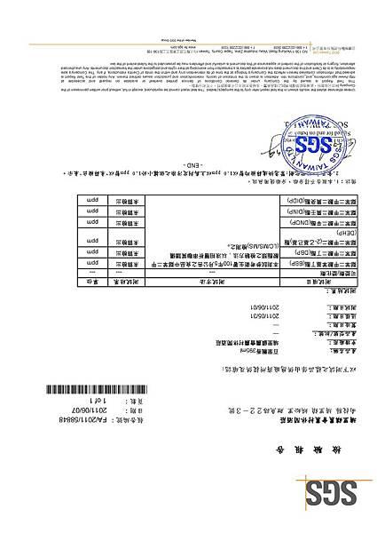 百里飄香395ml.jpg
