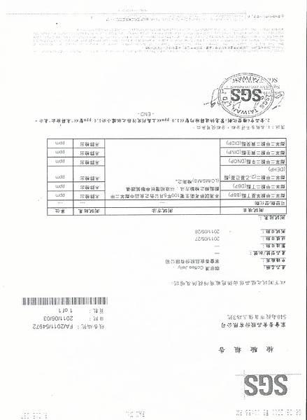 咖啡凍_家會香.jpg