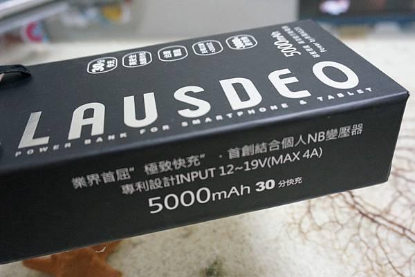 DSC08209