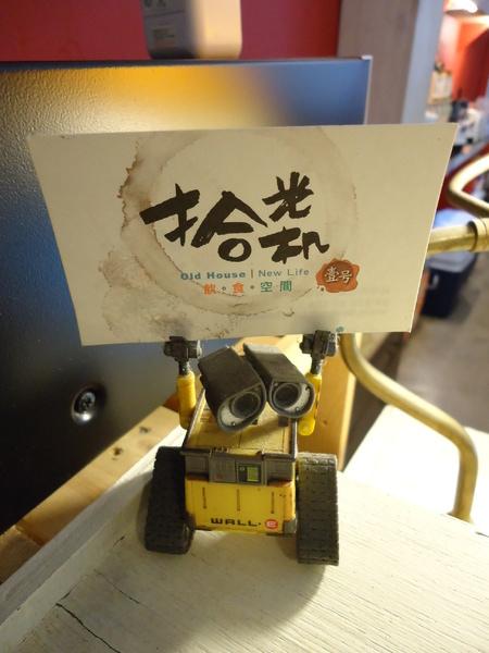 拾光機:【台中下午茶】搭上拾光機 ,一起去旅行!