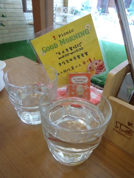 I.Picnic愛野餐:【台中早午餐】來I.Picnic愛野餐與黃色小鴨一起野餐吧!