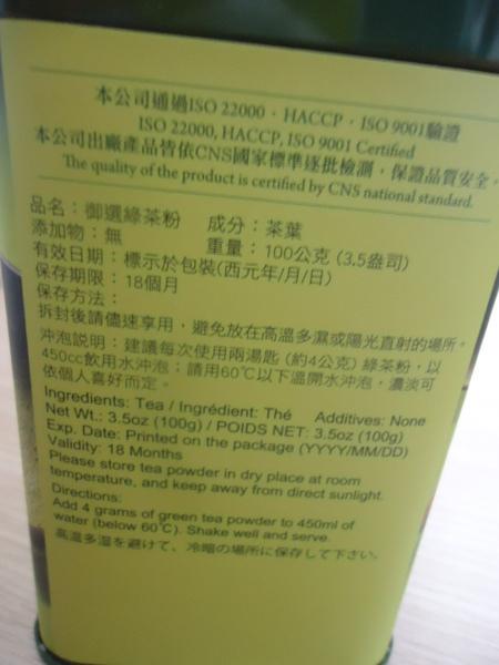 天仁茗茶 綠茶粉:【天仁茗茶】【LOCK& LOCK】炎炎夏日就要來杯清爽無負擔的綠茶!