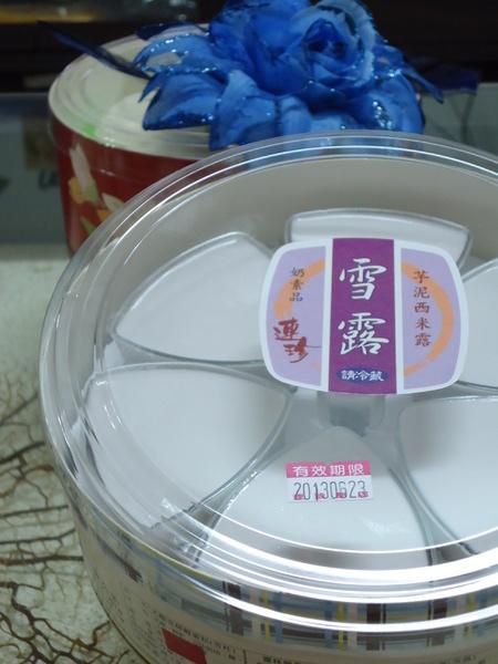 連珍糕餅店:【團購美食】基隆人氣名店~~~連珍糕餅