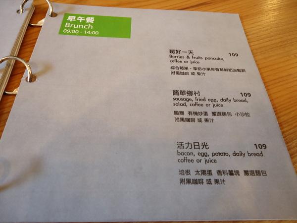 貨圓甲精選咖啡專業店(崇德店):【台中早午餐】裝潢還不賴的新開幕店家~貨CAFE