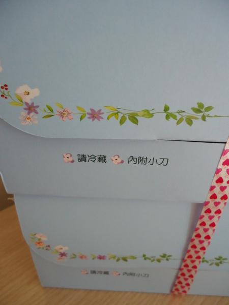 6號花園烘焙坊:《新竹●團購宅配●6號花園烘焙坊》手工現做用料實在~6號花園蛋糕!!!