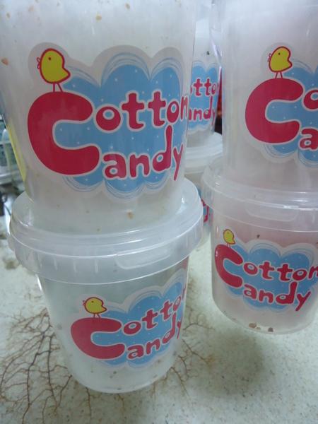綿菓子工坊:【綿菓子工坊】不用到廟會夜市人擠人就可以享受到的創新口味棉花糖
