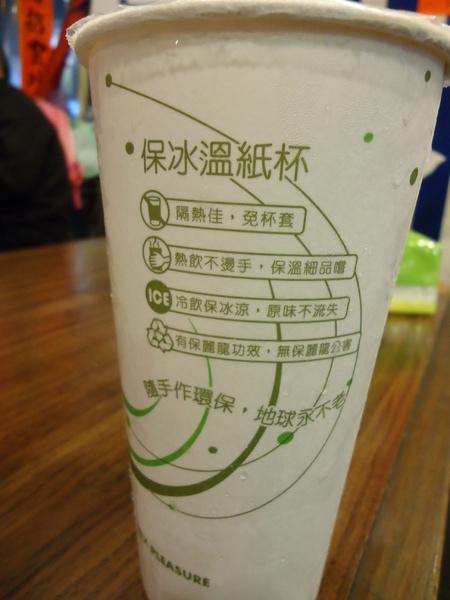 淺畑牧場 淺田牧場現打果汁:新鮮現做,香醇濃郁~~~淺畑牧場現打果汁