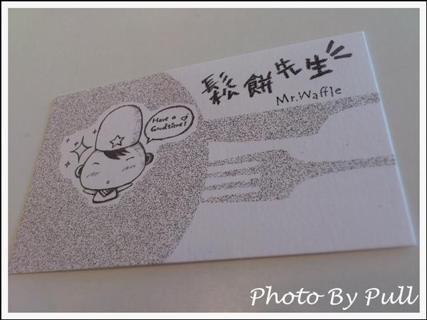 鬆餅先生(台中店):照片比本人好吃之鬆餅先生傳 !