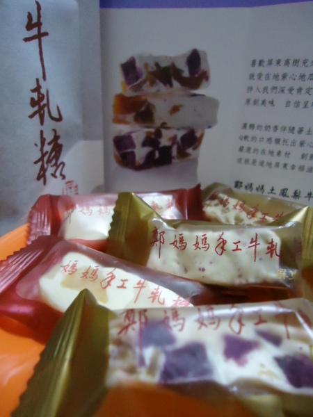 鄭媽媽手工牛軋糖:【團購人氣商品‧口碑券】鄭媽媽手工牛軋糖
