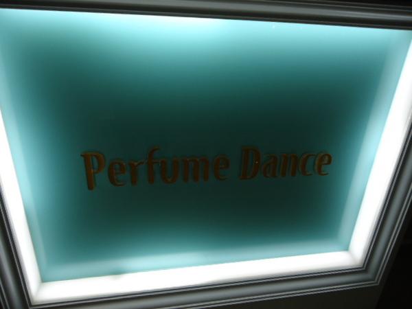 Perfume Dance 跳舞香水(台中中友店):夢幻般的Perfume Dance~跳舞香水!